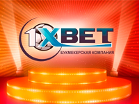 1xbet-best-1-1