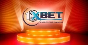 1xbet-best-1