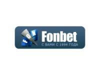 fonbet-mins-1