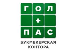 golpas-logo-1
